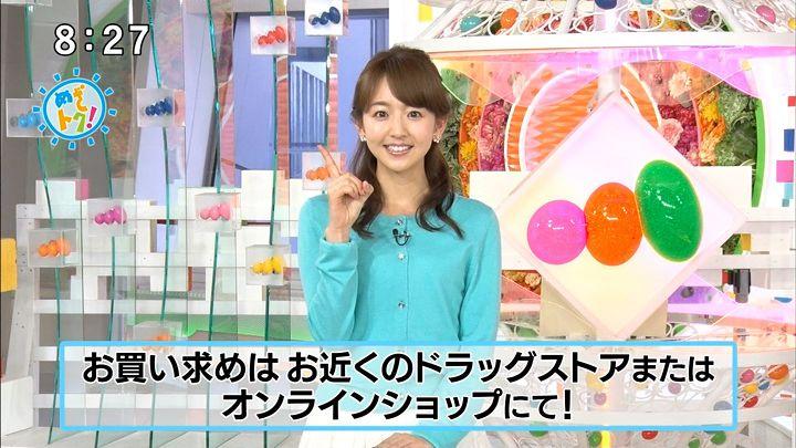 itohiromi20170415_10.jpg