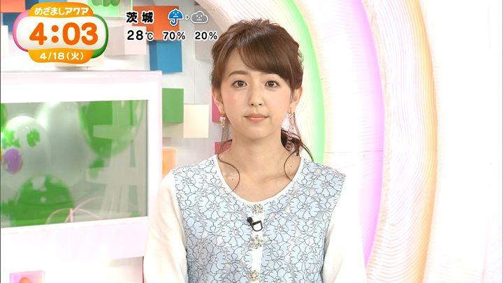itohiromi20170418_03.jpg