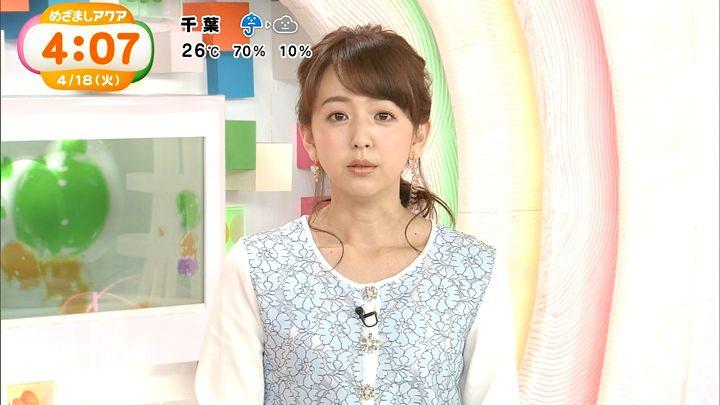 itohiromi20170418_07.jpg