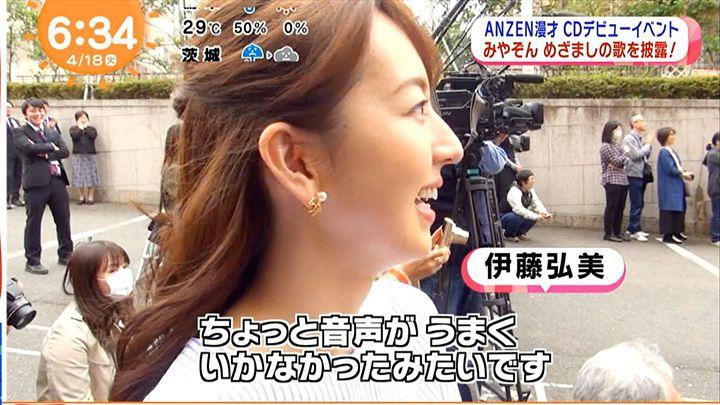 itohiromi20170418_25.jpg