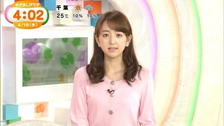 itohiromi20170419_04.jpg
