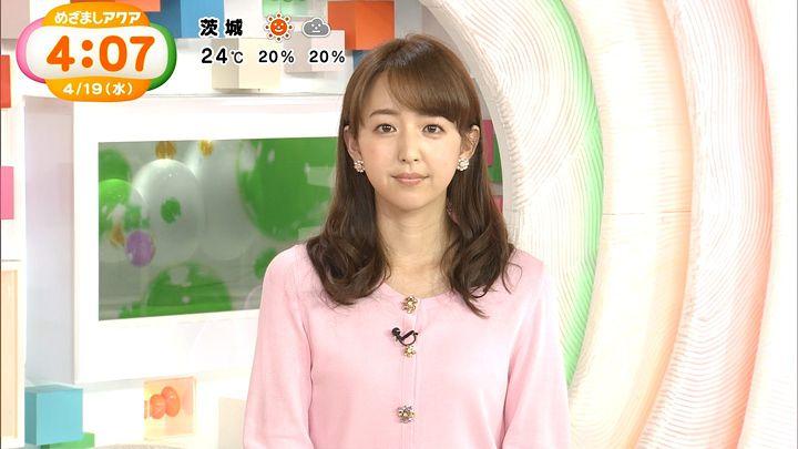 itohiromi20170419_05.jpg