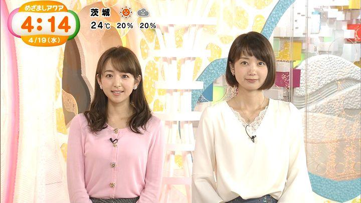 itohiromi20170419_06.jpg