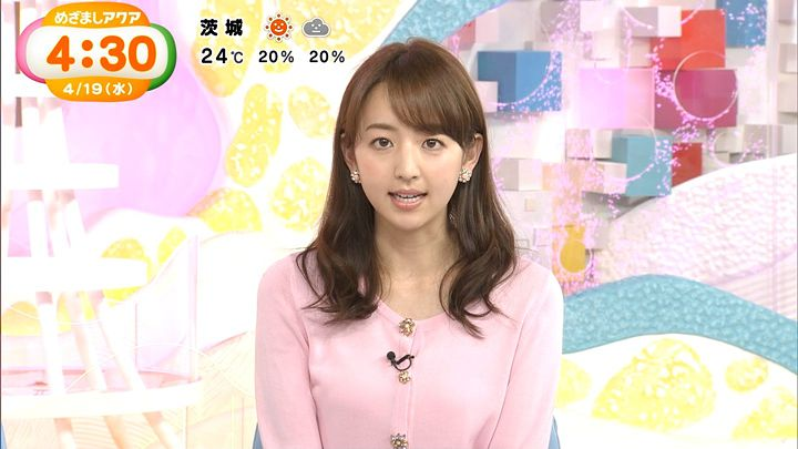 itohiromi20170419_08.jpg