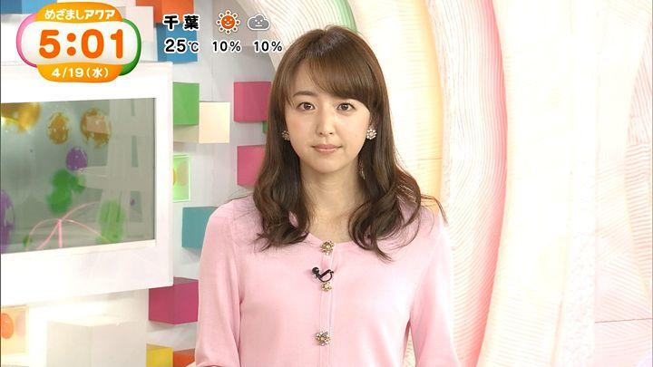 itohiromi20170419_13.jpg