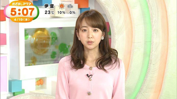 itohiromi20170419_15.jpg