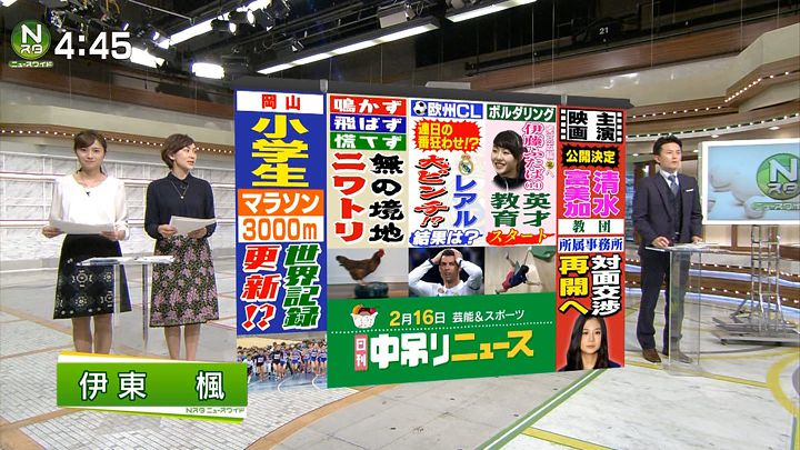 itokaede20170216_01.jpg