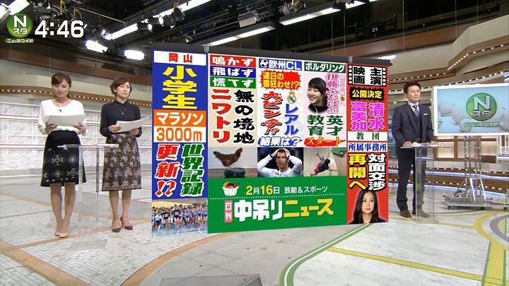 itokaede20170216_03.jpg