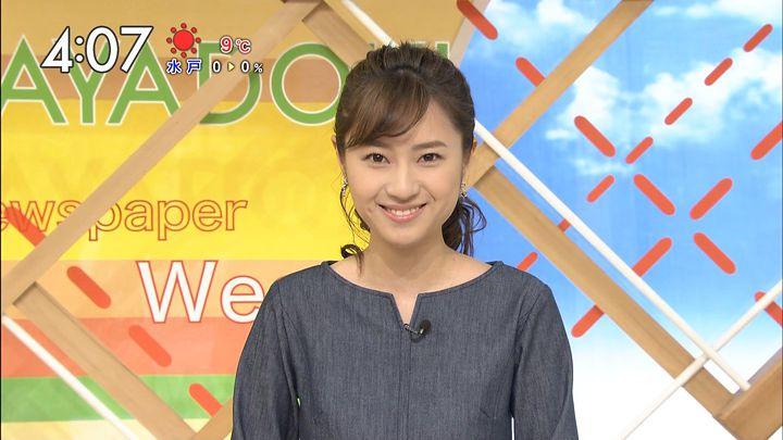 itokaede20170221_06.jpg