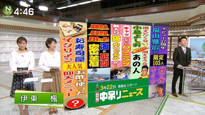 itokaede20170322_01.jpg
