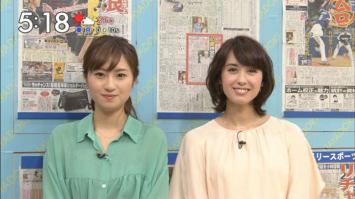 itokaede20170414_16.jpg