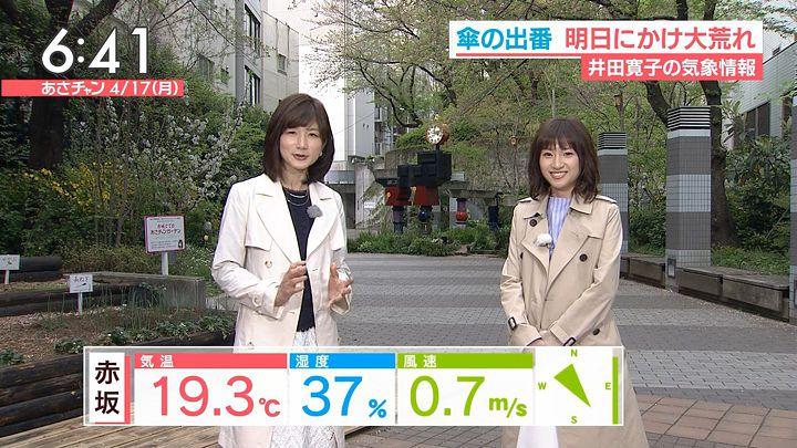 itokaede20170417_07.jpg