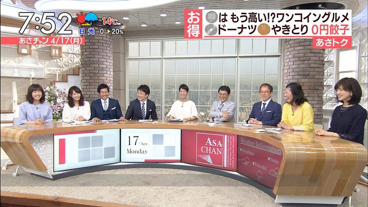 itokaede20170417_09.jpg