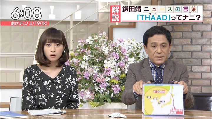 itokaede20170419_07.jpg