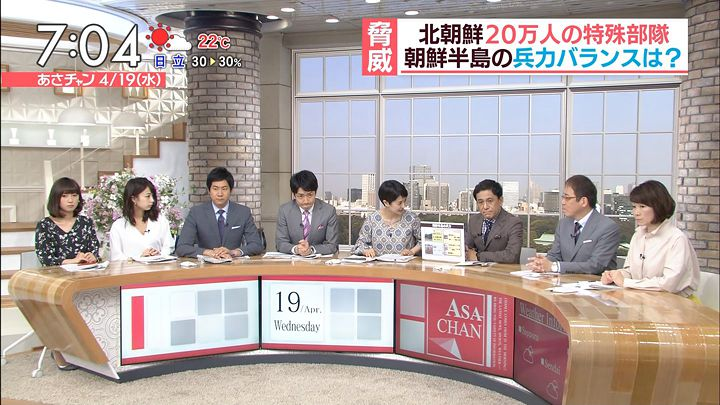 itokaede20170419_10.jpg