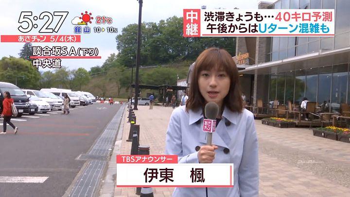 itokaede20170504_01.jpg