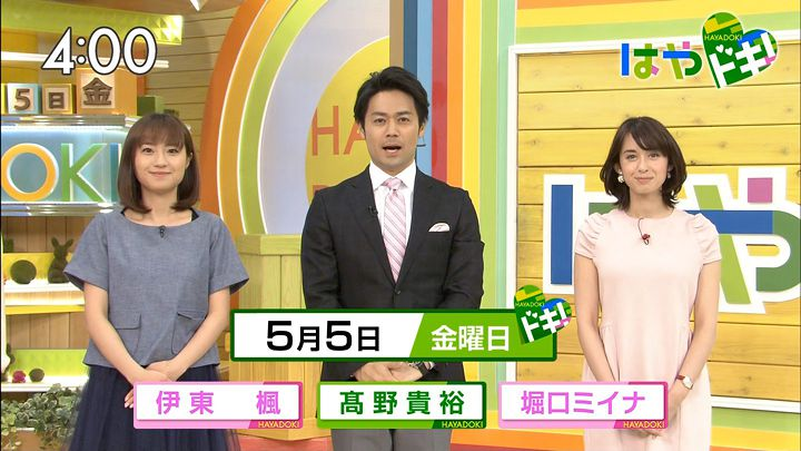 itokaede20170505_01.jpg