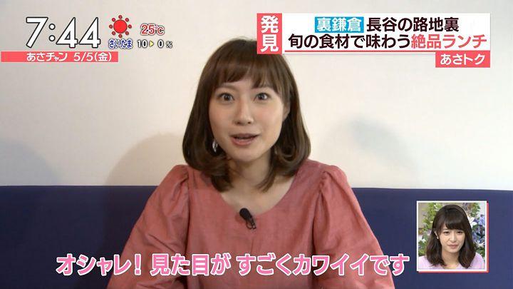 itokaede20170505_17.jpg