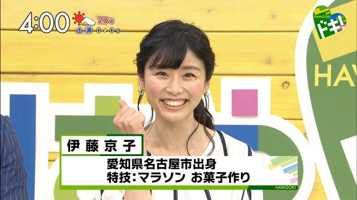 itokyoko20170405_02.jpg