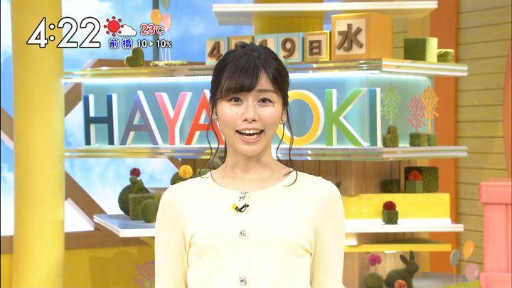 itokyoko20170419_05.jpg