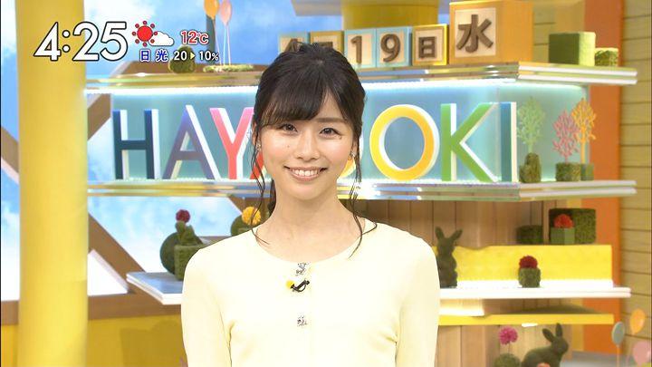 itokyoko20170419_07.jpg
