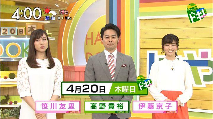 itokyoko20170420_01.jpg