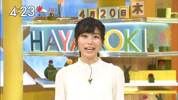 itokyoko20170420_05.jpg