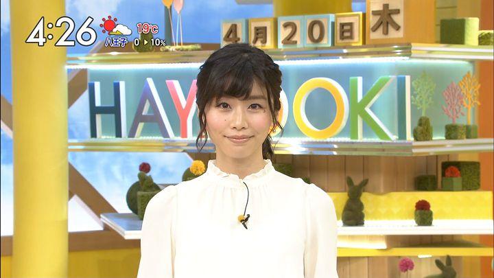 itokyoko20170420_06.jpg