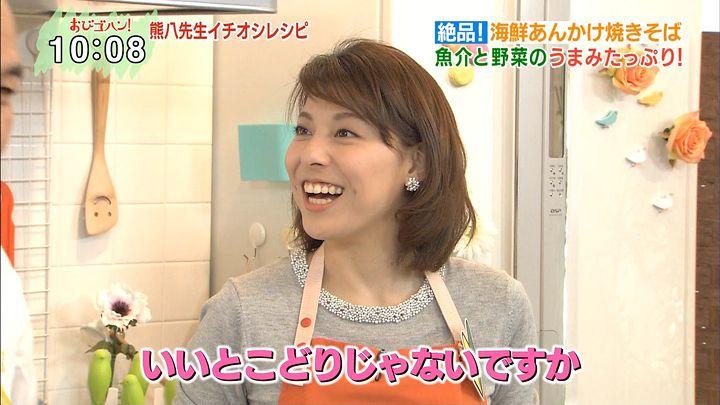 kamimura20170222_01.jpg