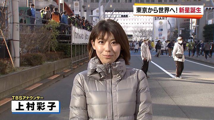 kamimura20170226_02.jpg
