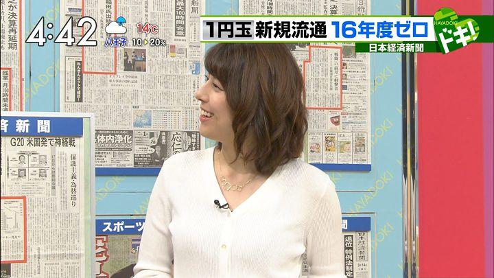 kamimura20170314_12.jpg