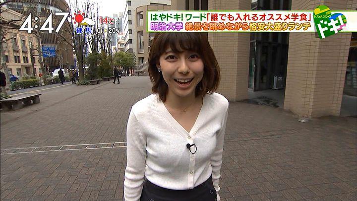 kamimura20170317_04.jpg