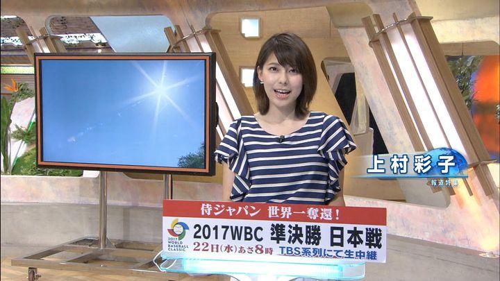 kamimura20170318_01.jpg
