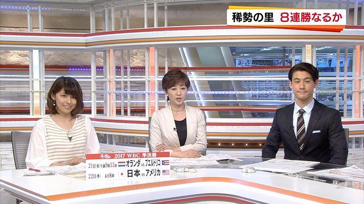 kamimura20170319_06.jpg