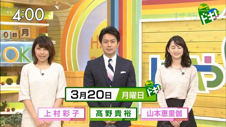 kamimura20170320_01.jpg