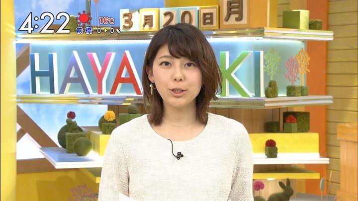 kamimura20170320_07.jpg