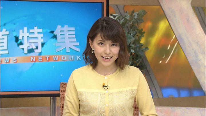 kamimura20170325_07.jpg