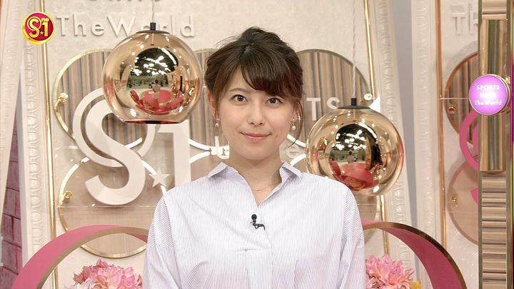 kamimura20170409_07.jpg
