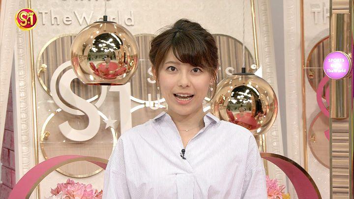 kamimura20170409_08.jpg
