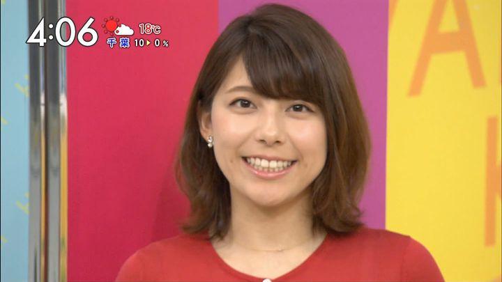 kamimura20170412_04.jpg