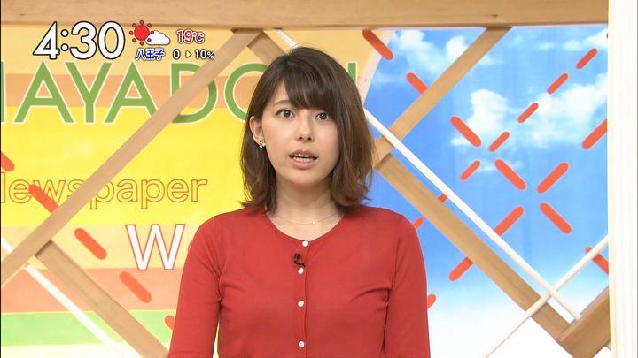 kamimura20170412_11.jpg