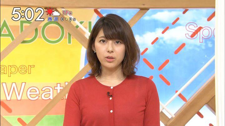 kamimura20170412_17.jpg