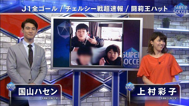 kamimura20170416_06.jpg