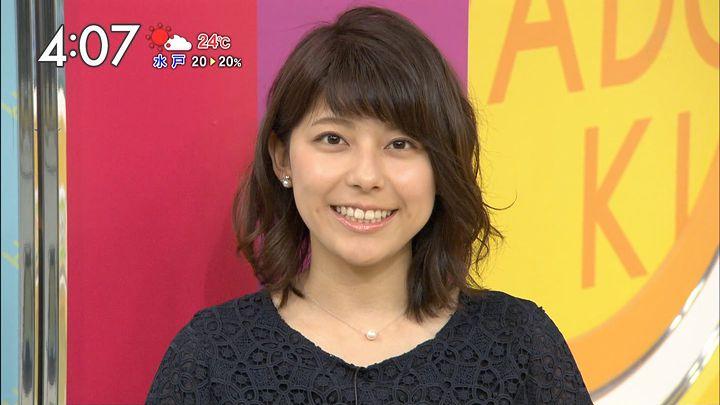 kamimura20170419_04.jpg