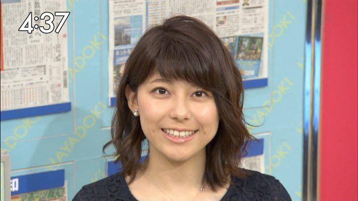 kamimura20170419_09.jpg