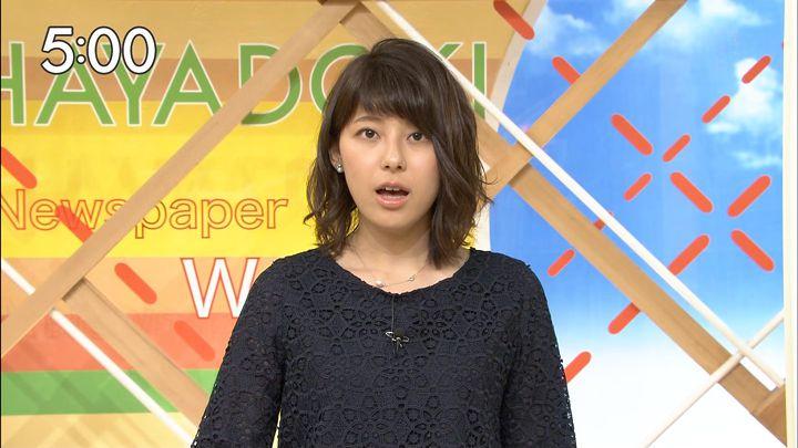 kamimura20170419_12.jpg