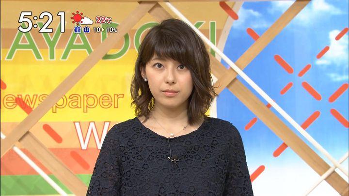 kamimura20170419_14.jpg