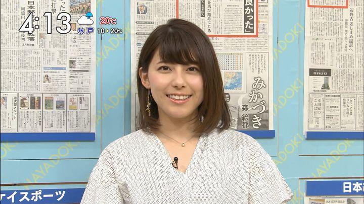 kamimurasaeko20170426_09.jpg