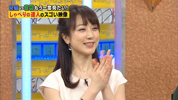 kawata20170319_01.jpg