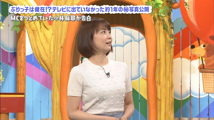 kobayashimaya20170409_04.jpg